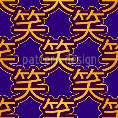 Japanese Laughter Vector Design
